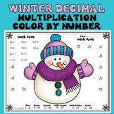 Winter Decimal Multiplication Color by Number