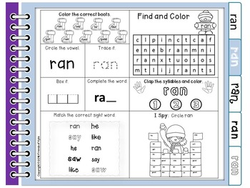 Winter Dolch PRIMER Sight Words Notebook