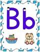 Target Winter Eraser / Play-Dough Alphabet Mats