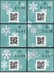 Winter Estimate Multiplication with QR Codes SCOOT! - 1x2 digits