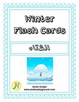 Winter Flashcards