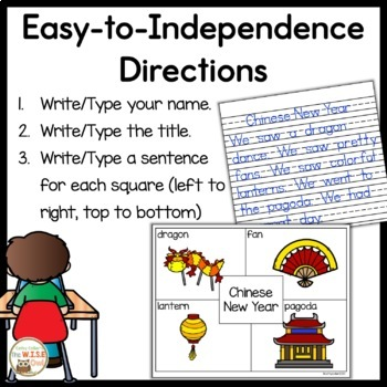 4 Square Writing:  Winter Packet