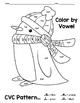 Winter Activity CVC Word Color By Vowel Coloring Pages
