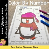 Color By Number Winter Math Addition and Subtraction Bundle