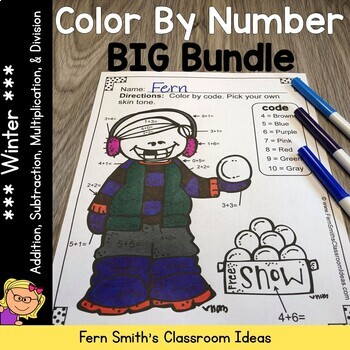 Color By Numbers Winter Addition Subtraction Multiplicatio