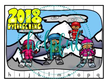 Winter Games - Freebie puzzles