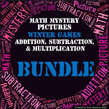 Winter Games Mystery Pictures BUNDLE  ~ Addition, Subtraction, & Multiplication