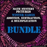 Winter Games Mystery Pictures BUNDLE  ~ Addition, Subtract