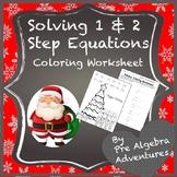 Solving Equations Christmas Coloring Activity {Pre Algebra