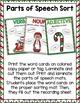 Winter Holiday Language Activities