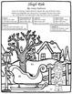 Winter/Holiday Listening Glyph: Sleigh Ride - Leroy Anderson (PDF)