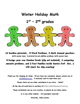 Winter Holiday Math 1st 2nd Grades Adding Doubles Word Problems