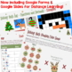 Winter Holiday Math Christmas Bundle - 12 Activities!