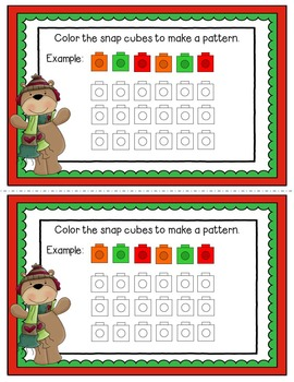 Winter Holiday Math Review (Circles, Squares, Rectangles)