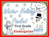 Winter Holiday Packet