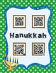 Winter Holiday QR Codes
