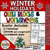 Winter Holiday Quilts (BUNDLE)