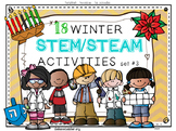 Winter Holiday STEM & STEAM Activities (Hanukkah, Kwanzaa, Las Posadas)
