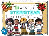 Winter Holiday STEM & STEAM Activities (Hanukkah, Kwanzaa,