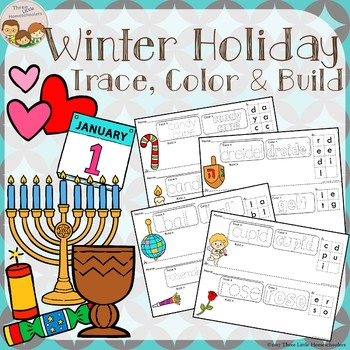 Winter Holiday Trace Color Build Writing Center Activities No Prep