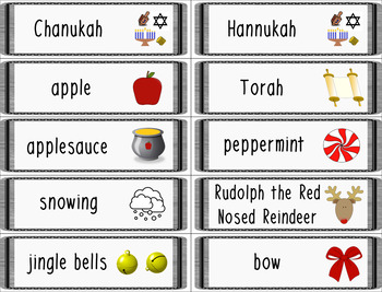 Winter/Holiday Word Cards for your Classroom Word Wall