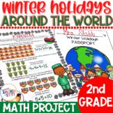 Winter Holidays Around the World Math Project | 2nd Grade
