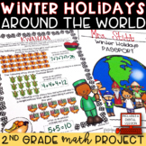 Winter Holidays Around the World Math Project   Digital and Printable  2nd Grade