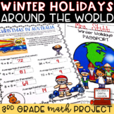Winter Holidays Around the World Math Project: 3rd Grade