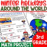 Winter Holidays Around the World Math | Christmas Around the World | 3rd Grade
