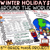 Winter Holidays Around the World Math Project: 5th Grade