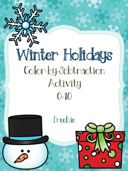 Winter Holidays Color-by-Subtraction Freebie!
