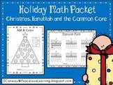 Winter Holidays Math Packet