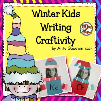 Winter Kids and Elves Writing Craftivity