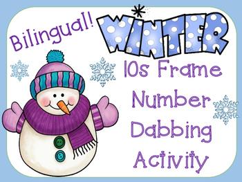 Winter Kindergarten Math Centre - 10s Frame Sheets