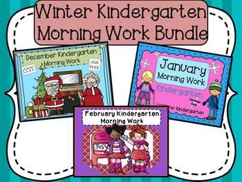 Morning Work Bundle: Kindergarten Winter Packet (Different