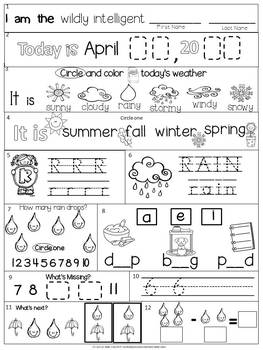 Morning Work Bundle for Spring:  Kindergarten (MARCH   APRIL   MAY)