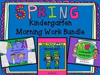 Morning Work Bundle for Spring:  Kindergarten (MARCH   APR