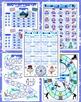 Winter - 3rd Grade