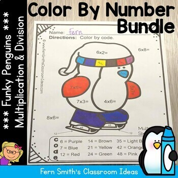 Color By Numbers Winter Math Funky Penguin Multiplication and Division Bundle