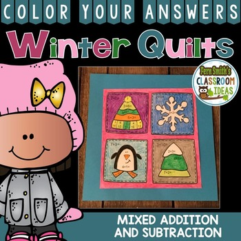 Color By Number Winter Quilt Addition and Subtraction Fact