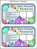 Winter Math Activities: Mitten Dominoes Winter Math Game Activity Packet