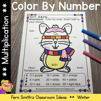 Color By Numbers Winter Animals Math Mixed Multiplication