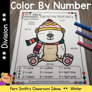 Color By Number Winter Animals Mixed Division Color By Code