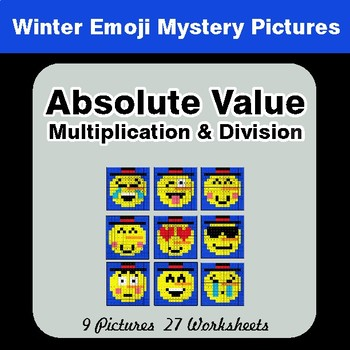 Winter Math: Absolute Value - Multiplication & Division -  Mystery Pictures
