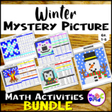 Winter Mystery Pictures Math Activities BUNDLE with TPT Easel