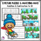 Winter Math Activity Addition and Subtraction to 18 Picture Grid Puzzles