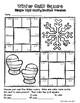 Winter Math Art - Quilt Square