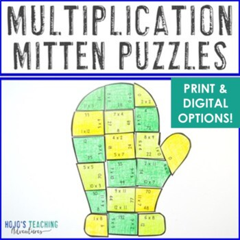 Winter Math Centers: Multiplication Puzzles | Christmas Math Activities