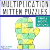 MULTIPLICATION Winter Math Center Puzzles | FUN Christmas Mitten Activity