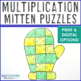 MULTIPLICATION Winter Math Game Puzzles | Mitten Coloring